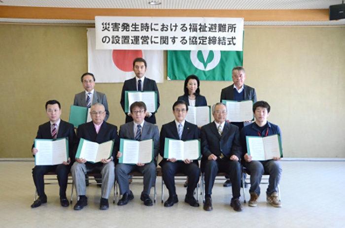 角田市と当社「暖暖の里角田」が福祉避難所として協定を結びました。